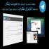 پکیج تبلیغات انبوه تلگرام بهمراه اموزش