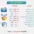 فرم های اداری و مالی