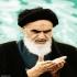 توضیح المسائل امام خمینی (ره)
