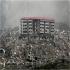تحقیق زلزله