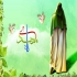تحقیق در مورد دعا کردن/دعا کلید گنج الهی